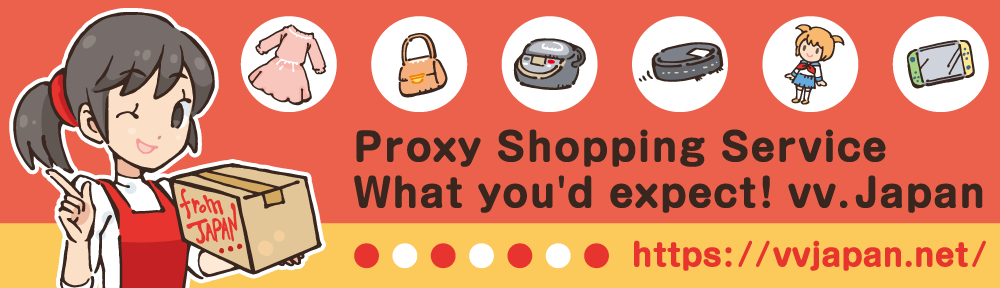 Proxy Shopping Service